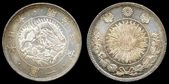 1 yen silver coin from 1870 (year 3)Design 1 - (1870)