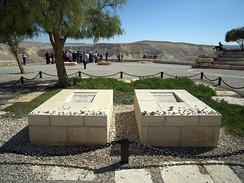 Graves of Paula and David Ben-Gurion, Midreshet Ben-Gurion