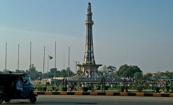 Minar e Pakistan where the bill of Lahore Resolution was passed.