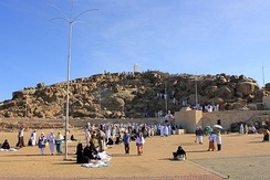 Jabal 'Arafat during Ḥajj