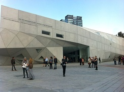 Tel Aviv Museum of Art, the Herta and Paul Amir Building