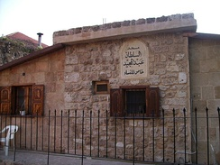 A women-only mosque in Byblos, Lebanon.