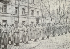 The first detachment of Sich Riflemen after the capture of Kiev in January 1918.