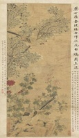 Cai Han and Jin Xiaozhu, Autumn Flowers and White Pheasants, 17th century, China.