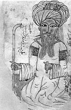 A drawing of Ibn Sina (Avicenna) from 1271