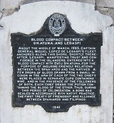 Style of markers installed by the PHRMC, the predecessor of the NHCP. Blood Compact Between Sikatuna and Legaspi, Tagbilaran, Bohol