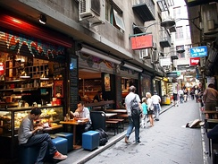 "Centre Place, Melbourne. Australia is considered the birthplace of the ""flat white""."