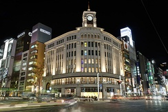 Ginza is a popular upscale shopping area of Tokyo as one of the most luxurious[vague] shopping districts in the world.