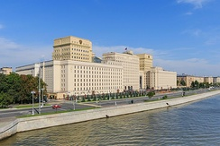 Headquarters of the Russian Ground Forces on the Frunsenskaya embankment 20–22 in Moscow