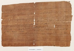 Egyptian papyrus PERF 558 containing a bilingual Greek-Arabic tax receipt dated from 643 AD