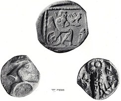 Yehud coins: coins minted in the province of Judea during the Persian period.