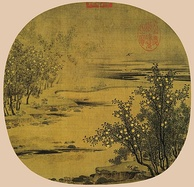Yellow Oranges and Green Tangerines by Zhao Lingrang, Chinese fan painting from the Song dynasty (NPM)