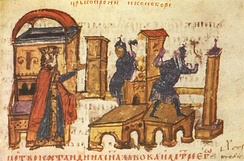 14th-century miniature of the destruction of a church under the orders of the iconoclast emperor Constantine V Copronymus