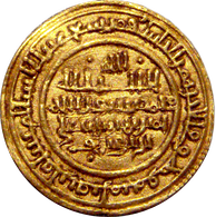 An Almoravid dinar coin from Seville, 1116. (British Museum); the Almoravid gold dinar would set the standard of the Iberian maravedi.