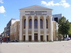 National Theatre in Subotica (1852), the second oldest professional theatre in Serbia.