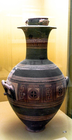 Ancient Greek cremation urn ca. 850 B.C.