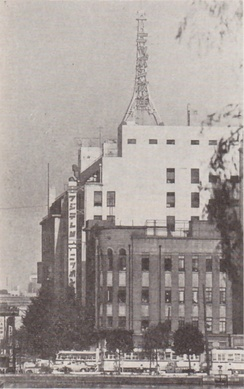 The first Fuji TV headquarters in Yūrakuchō, circa 1961 (also shared with Nippon Broadcasting System)