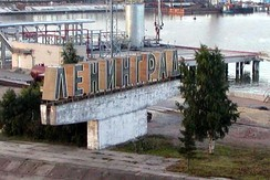 From 1924 to 1991 the city was known as 'Leningrad'. This is a picture of the Saint Petersburg port entrance with an old 'Ленинград' (Leningrad) sign