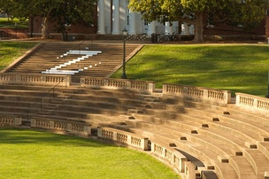 The University Amphitheater is often used for outdoor lectures and student gatherings