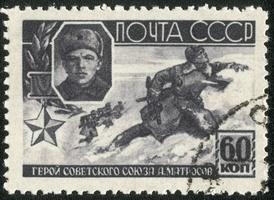 На почтовой марке (СССР, 1944 год).