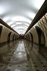 Metro station in Almaty