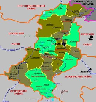 Административное деление Порховского района в 2005—2010