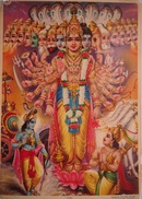 Chapter 11 of the Gita refers to Krishna as Vishvarupa (above). This is an idea found in the Rigveda.[162] The Vishvarupa omniform has been interpreted as symbolism for Absolute Reality, God or soul that is in all creatures, everywhere, eternally.[163][164]