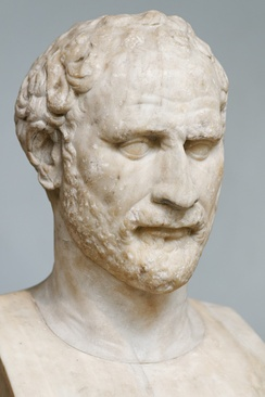 Bust of Demosthenes (British Museum, London), Roman copy of a Greek original sculpted by Polyeuktos.