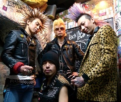 Japanese punk rock musicians