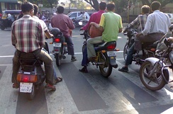 Two wheelers in Pune