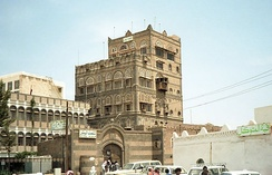 The National Museum in Sana'a