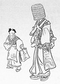 The hat in this print is a fukaamigasa of the sort known as tengai (天蓋), worn by komusō, mendicant monks of Fuke Zen.