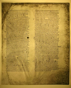 The beginning of the Epistle in Codex Alexandrinus