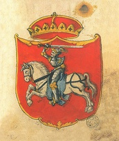 Authentic coat of arms of Lithuania with historical colors (gules, argent, or, and azure), circa 1555