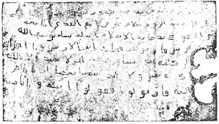 Muhammad's letter To Heraclius
