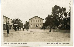 The Great Synagogue of Rishon LeZion was founded in 1885.