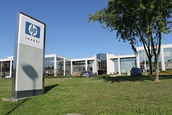 The research center of Hewlett-Packard in the Paris-Saclay cluster, France.
