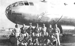 "Photo of ""The Craig Comet"" Bell-Atlanta B-29-15-BA Superfortress 42-63445 of the 794th Bomb Squadron 468th Bomb Wing, Kalaikunda AB, India"