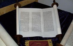 Scroll of the Book of Job, in Hebrew