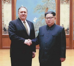 Pompeo meeting with Kim Jong-un