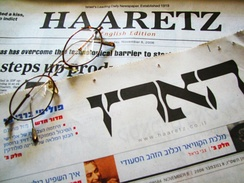 Israeli daily newspaper Haaretz, seen in its Hebrew and English language editions