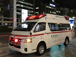 A city fire service ambulance from the Tokyo Fire Department.