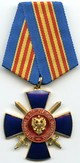 FSB Medal for Distinction during Special Operations.jpg