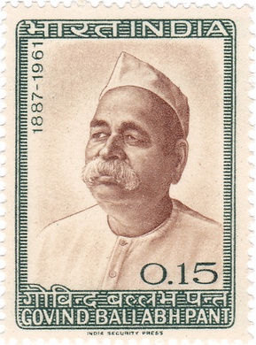 Pant on a 1965 stamp of India