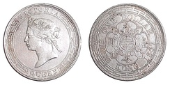 Obverse and reverse of an 1867 silver Hong Kong dollar coin