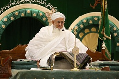 Dawoodi Bohra 53rd Dai Syedna Mufaddal Saifuddin, with Dawat office at Mumbai.