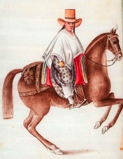 Woman in White Poncho on Horseback. Cantonese watercolor, sold in Lima mid-19th century. These paintings were copies of works of Francisco Fierro, a popular Afro-Peruvian artist of the time. Collections of the Museum of International Folk Art, Santa Fe.
