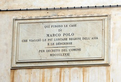 Plaque on Teatro Malibran, which was built upon Marco Polo's house