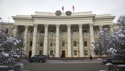 Building of the Oblast Duma