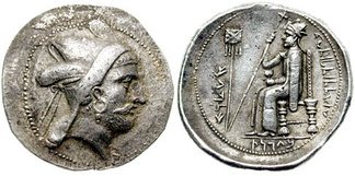 Derafsh Kaviani appearing in a coin of a local Persian dynasty that arose near Persepolis during the Seleucid reign.[20]